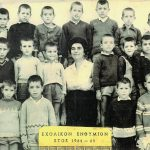 ΕΠΑΝΟΜΗ ΣΧΟΛΕΙΑ 05