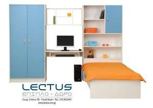 LECTUS-01