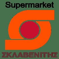 sklavenitis_201